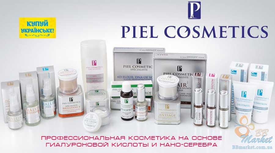Интернет магазин косметики - bbmarket.com.ua.