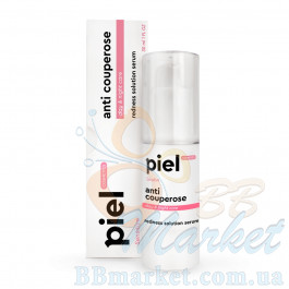 Антикуперозная сыворотка PIEL Specialiste ANTI COUPEROSE Redness Solution Serum 30ml