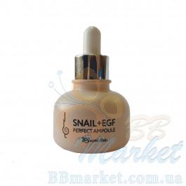 Сыворотка для лица с муцином улитки Secret Skin Snail+EGF Perfect Ampoule 30ml
