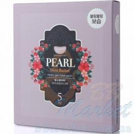 Гидрогелевая маска для лица с жемчугом  KOELF Pearl & Shea Butter Mask 30g x 5 шт