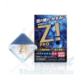 Японские глазные капли Rohto Z! Pro Eye Drops 8+ 12ml
