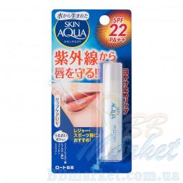 Бальзам для губ Skin Aqua Lip Care UV SPF22/PA++ 4.5g