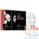 """Двухкомпонентный комплекс из маски и патчей """"Укрепление и ревитализация"""" Double Dare OMG! Duo Mask Rose Gold Therapy"""