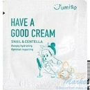 Восстанавливающий крем для лица JUMISO Have A Good Cream Snail & Centella 1ml