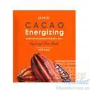 Гидрогелевая тонизирующая маска для лица с экстрактом какао PETITFEE Cacao Energizing Hydrogel Face Mask 32g - 5 шт