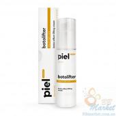 Piel BOTOLIFTER Cream Лифтинг-крем с пептидом против мимических морщин
