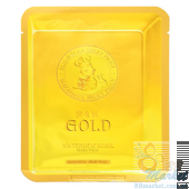 Elizavecca Маска Тканевая С Золотом И Секретом Улитки 24K Gold Water Dew Snail Mask, 1 Шт