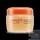 Увлажняющая ночная маска с коллагеном ETUDE HOUSE Moistfull Collagen Sleeping Pack 100ml