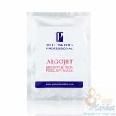 PIEL Альгинатная маска для чувствительной кожи с успокаивающим эффектом 25ml