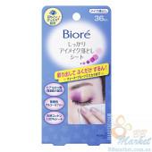 Салфетки для снятия макияжа с глаз Biore Eye Make-up Remover Sheet 36шт