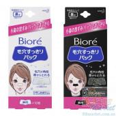 Наклейки для очищения пор BIORE Kao Nose Pore Clear Pack 10 шт