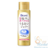 Увлажняющий лосьон Biore Moisture Jerry Very Moist Body 180ml