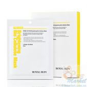 Био-целлюлозная осветляющая маска для лица ROYAL SKIN Prime Edition Brightening Bio Cellulose Mask 5шт