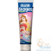 Детская зубная паста Crest Kid's Pro-Health Stages Disney Princess 119g (5 -7 лет)