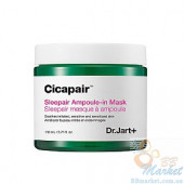 Восстанавливающая ночная маска Dr. Jart+ Cicapair Sleepair Ampoule-in Mask 110ml