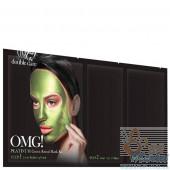 """Трехкомпонентный комплекс масок """"Увлажнение и Себоконтроль"""" Double Dare Omg! Platinum Green Facial Mask Kit"""