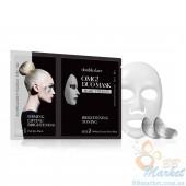 """Двухкомпонентный комплекс из маски и патчей """"Сияние и тонизирование"""" Double Dare OMG! Duo Mask Pearl Treatment"""