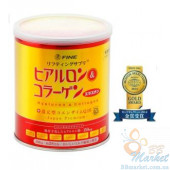 Японский питьевой коллаген Fine Japan Hyaluron & Collagen + Q10 Japan Premium 196g