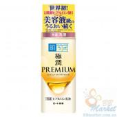 Премиум гиалуроновое молочко HADA LABO Gokujyun PREMIUM Hyaluronic Acid Milk 140ml (Срок годности: до 28.02.2022)