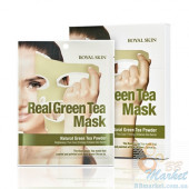 Маска для лица с зеленым чаем ROYAL SKIN REAL GREEN TEA MASK 5шт