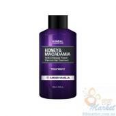 """Маска-Кондиционер для волос """"Янтарная ваниль"""" KUNDAL Honey & Macadamia Treatment Amber Vanilla 100ml"""