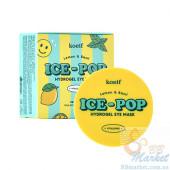 Гидрогелевые патчи для глаз с лимоном и базиликом KOELF Lemon & Basil Ice-Pop Hydrogel Eye Mask 60шт