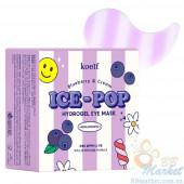 Гидрогелевые патчи для глаз с голубикой и сливками KOELF Blueberry & Cream Ice-Pop Hydrogel Eye Mask 60шт