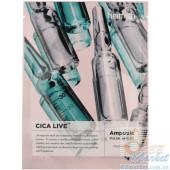 Ампульная маска для проблемной кожи HEIMISH Cica Live Ampoule Mask 30ml - 1шт