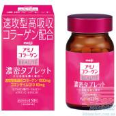 Концентрированный питьевой аминоколлаген Meiji Amino Collagen BEAUTE 150 таб