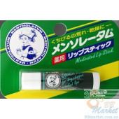 Бальзам для губ Mentholatum Medicated Lipstick 4.5g
