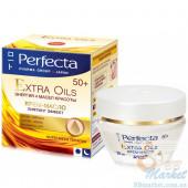 Крем-масло для лица с лифтинг-эффектом для возраста 50+ PERFECTA Extra Oils Cream 50+ 50ml