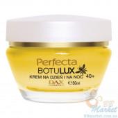 Интенсивно увлажняющий крем для лица для возраста 40+ PERFECTA Botulux Ceramides Cream Day and Night 40+ 50ml