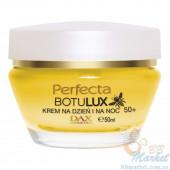 Крем для лица против морщин для возраста 50+ PERFECTA Botulux Ceramides Cream Day and Night 50+ 50ml