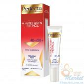 Крем для кожи вокруг глаз PERFECTA Multi-Collagen Retinol Eye Cream 40+/50+ 15ml