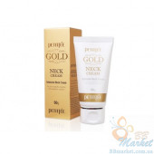 Уценка! (Помятая коробка). Крем для шеи и декольте с золотом  Petitfee Gold Neck Cream 50g