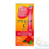 Японская питьевая плацента в форме желе со вкусом ацеролы Earth Placenta C Jelly Acerola 70g (на 7 дней) (Cрок годности: до 31.12.2021)