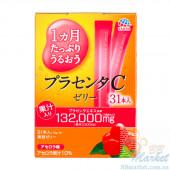 Японская питьевая плацента в форме желе со вкусом ацеролы Earth Placenta C Jelly Acerola (на 31 день) 310g