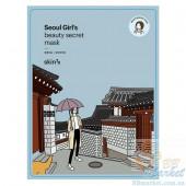 Увлажняющая тканевая маска для лица Skin79 Seoul Girl's Beauty Secret Mask Moisturizing Care - 10шт