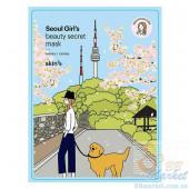 Осветляющая тканевая маска для лица Skin79 Seoul Girl's Beauty Secret Mask Brightening Care 20g - 1шт