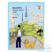 Осветляющая тканевая маска для лица Skin79 Seoul Girl's Beauty Secret Mask Brightening Care - 10шт  (Срок годности: до 12.2020)