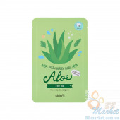 Тканевая маска для лица с алоэ Skin79 Fresh Garden Mask Aloe 23g