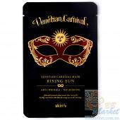 Антивозрастная маска для лица Skin79 Venetian Carnival Mask Rising Sun - 10шт (Срок годности до 21.05.2020)