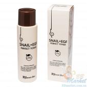 УЦЕНКА! (Помятая коробочка) Тонер для лица с муцином улитки Secret Skin Snail+Egf Perfect Toner 150ml