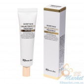 Антивозрастной крем для кожи вокруг глаз Secret Skin Galactomyces Treatment Eye Cream 30g