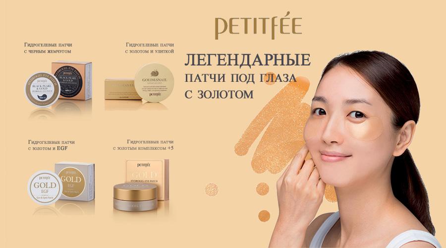 Корейская и японская косметика в украине